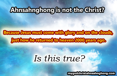 Ahnsahnghong of WMSCOG is not Jesus because he didn't come with glory and on the clouds!