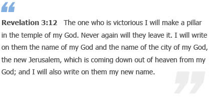 Revelation 3:12 -- There is the New Name of Jesus - WMSCOG