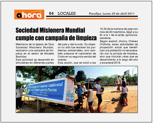 125 Peru The World Mission Society Church of God performed a clean-up campaign