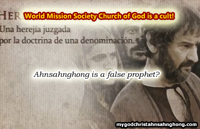 The World Mission Society Church of God and Ahnsahnghong is a cult! Part II