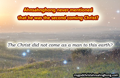 Ahnsahnghong never mentioned that he is the Christ in The Mystery of God and the Spring of the Water of Life