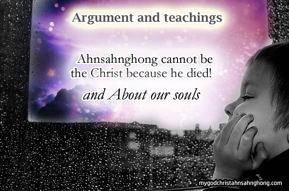 Ahnsahnghong cannot be the Christ because God cannot die again!