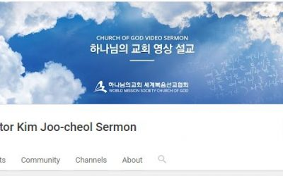 World Mission Society Church of God Sermon Videos: YouTube Channel